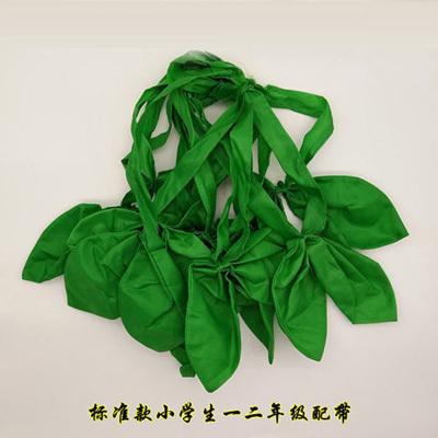 2019年夏季【10条装】校园小学生绿领巾儿童简约绿领结上海学校一二年级统一佩戴 威珺