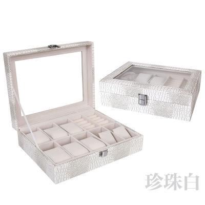 10位手表展示盒 鳄鱼纹盒首饰箱 外贸时尚男款手表盒 白色