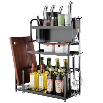 四季沐歌(MICOE)黑色不锈钢厨房置物架壁挂落地三层多功能收纳厨房用具调料架
