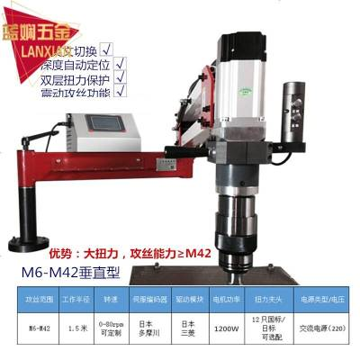 定做 智能伺服電動攻牙機數控伺服電動攻絲機M4-M18智能萬向攻牙機M24M3 M10-M42垂直【進口配置】帶編