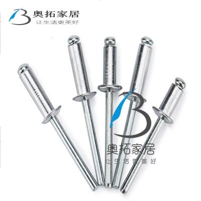 定做 鋁制抽芯鉚釘2.4鋁拉釘3.2拉鉚釘4拉釘鉚釘5抽芯鋁鉚釘抽芯釘6