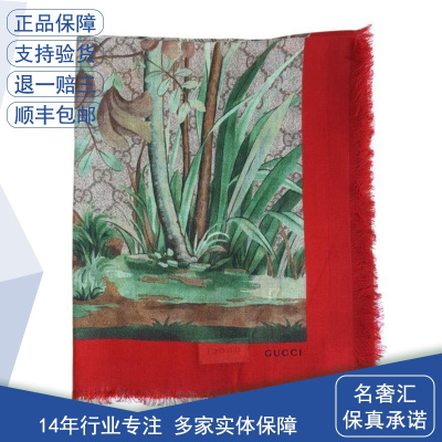 【正品二手99新】古馳(CUCCI)女士花鳥樹木雙G印花配紅邊絲巾 奢侈品 圍巾