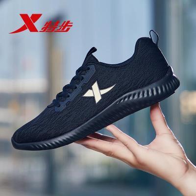 特步男鞋2020年春季新款青少年黑色運動鞋男網面透氣減震跑步鞋子