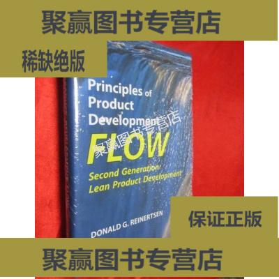 正版9层新 The Principles of Product Development Flow: Second G