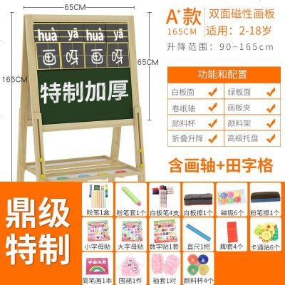 小黑板兒童小學生家用寶寶畫畫板支架式畫架套裝可升降磁性寫字板