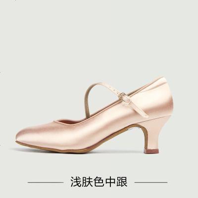 /贝蒂舞鞋 摩登舞鞋Annalisa系列 女成人软底国标交谊舞蹈鞋