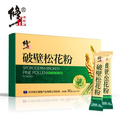 修正 破壁松花粉片可搭蛋白质珍松花钙粉非中老成年人型手术后营养保健补品礼盒 150g/盒