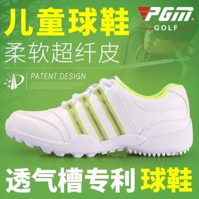 兒童高爾夫球鞋 男童女童透氣運動鞋 防水防滑鞋子