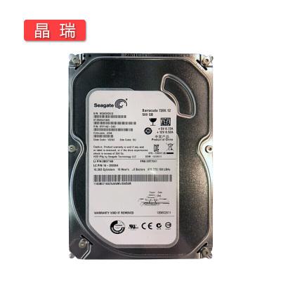 【二手95新】希捷机械硬盘 SATA 7200转 组装机 台式机 单主机电脑专用 160G