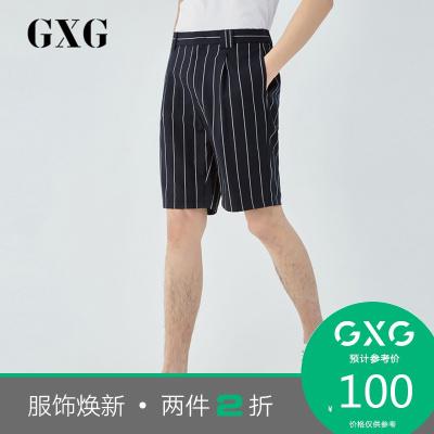 【二件2折價:100】GXG男裝 夏季商場同款經典藏青底白條紋短褲五分褲#182122092