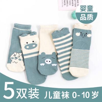 兒童襪子純棉春秋薄款男童女童潮中大童秋天寶寶襪嬰兒秋冬中筒襪