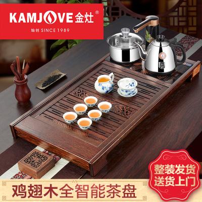 KAMJOVE/金灶 R-350A 雞翅木實木茶盤 手工精雕木雕泡茶機 功夫茶具茶盤茶托 茶具套裝 整套茶具 自動上水壺
