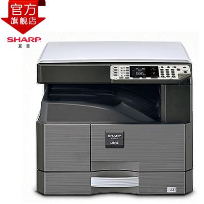 夏普(SHARP)SF-S201SV 數碼A3黑白激光一體機復印機打印機 打印 掃描(標配:蓋板+單層紙盒)
