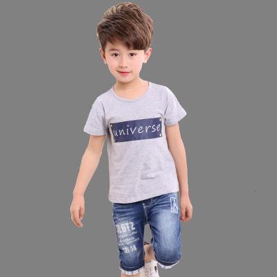 童装男童短袖T恤夏装儿童中大童体恤夏季圆领上衣潮