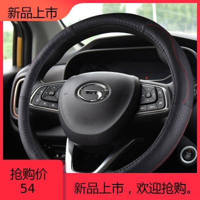 广汽传祺GS3传奇GS4 GS8 GA4 GS7 新款GS5 GA6方向盘套专用商品有多个颜色/尺码/规格,详情联