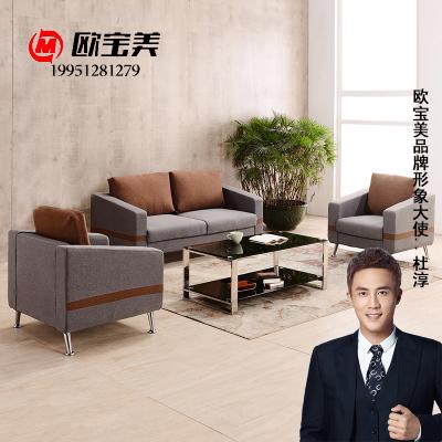 歐寶美辦公沙發商務沙發接待會客廳布藝沙沙發