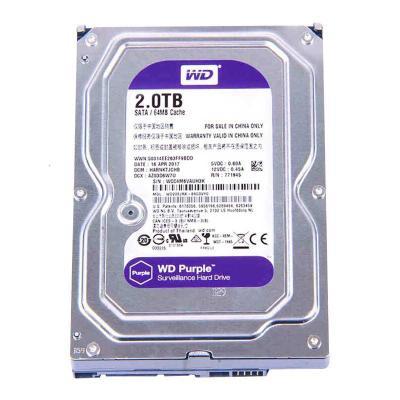 監控硬盤 硬盤 1T 2T 3T 4T 6T 錄像機硬盤 監控存儲器正品聯保