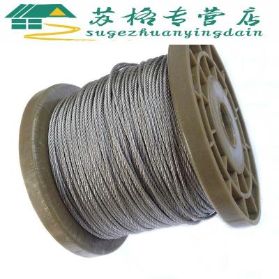 304不锈钢牵引起重升降晾衣架配件钢丝绳防锈耐磨软1.5mm 7*7ZYX