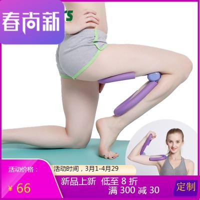 美腿器 健身瘦腿夾 美腿夾 腿部訓練器 夾腿器 瑜伽訓練美臀夾