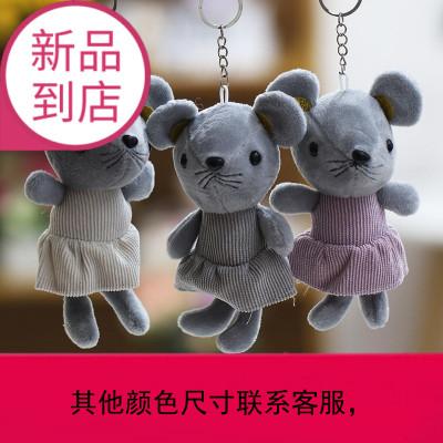 鼠年吉祥物婚慶拋灑小號玩偶布娃娃毛絨玩具抓娃娃機公仔定制