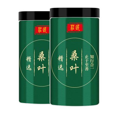 庄民(zhuangmin)桑叶100g*2罐共200g 桑叶茶 霜桑葚叶 干桑叶 精选好货桑叶颗粒茶 花草茶叶泡水