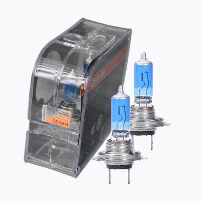 欧司朗(OSRAM)汽车车灯升级卤素大灯炫亮系列H7远光灯近光灯汽车灯泡前大灯 5000K色温 光色增白