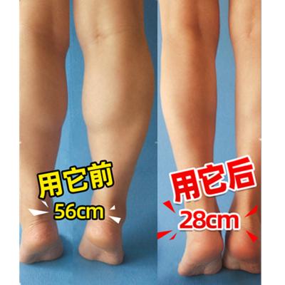 (買2送1 發3盒)美體霜 纖體產品男女通用減肥瘦身瘦手臂減肚子非纖體霜塑身霜纖體燃脂修身瘦大腿非減肥藥 100g