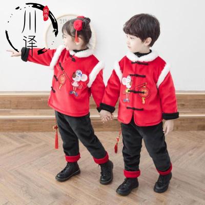 【新品特卖】童装男女童套装冬装儿童拜年服1-2-3-5-6岁男女宝宝时尚中国风唐装吉祥鼠年衣服