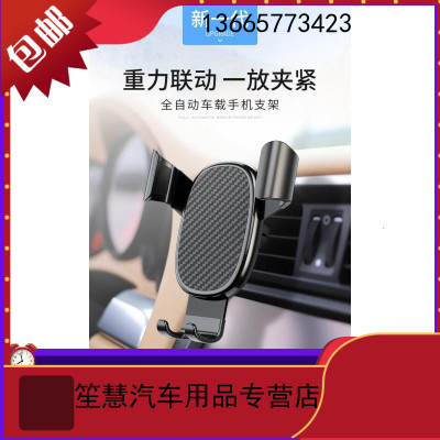 蘇寧車載手機支架汽車自動出風口小車架x蘋果7寶馬8奔馳P車用神器托架