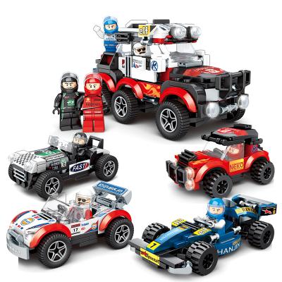 匯奇寶 兼容樂高科技組合賽車坦克裝甲車男孩子拼裝小顆粒積木兒童益智玩具塑料6-14歲 賽車系列整套四盒【365顆粒】
