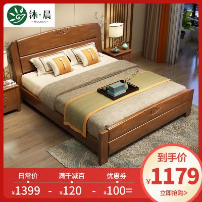 沐晨 床 实木床 1.8米双人床现代中式1.5米橡胶木床 木质卧室储物床
