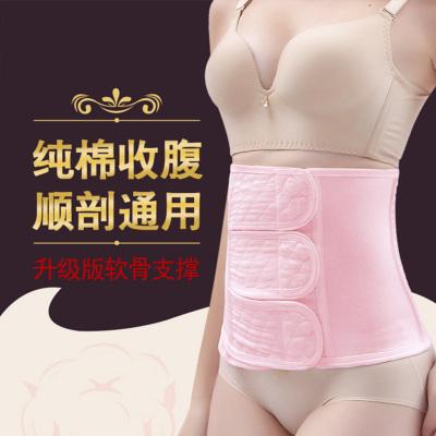 孕婦收腹帶產后紗布棉透氣四季塑身月子束腰剖腹產瘦身綁帶