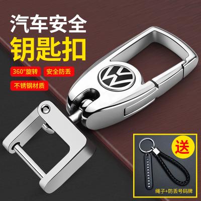 汽車鑰匙扣大眾奔馳本田豐田寶馬現代別克吉利哈弗男士鎖匙扣掛件琪睿