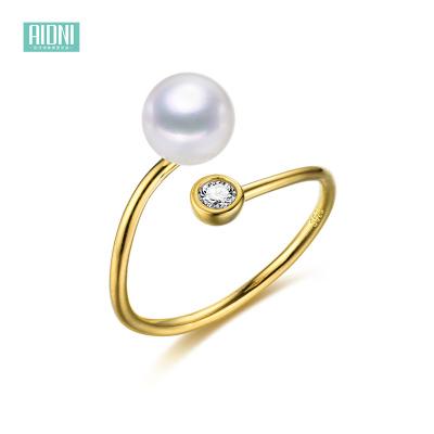 爱戴妮 S925银镀金珍珠戒指6.5-7mm正圆白色 ADN169
