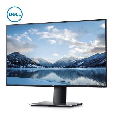戴爾(DELL)27英寸4K超清 IPS Type-C 90W反向充電 HDR400 旋轉升降 四邊微邊框 電腦顯示器 U2720QM