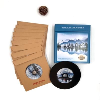 正版輕音樂cd碟片班得瑞古典名曲鋼琴薩克斯純音樂汽車載無損光盤