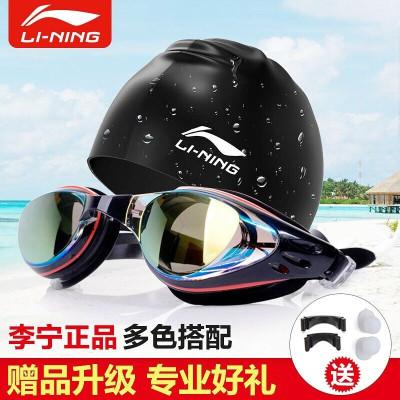 李寧(LI-NING) 大框泳鏡男女士游泳帽套裝電鍍防水防霧高清護目近視游泳眼鏡平光度數