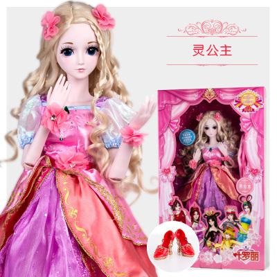 叶罗丽娃娃正品罗丽仙子夜萝莉全套叶萝莉冰公主洋娃娃小女孩玩具 60CM 灵公主