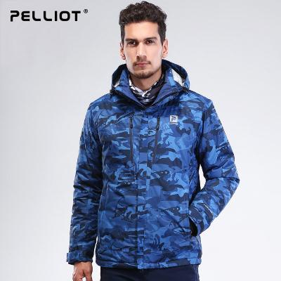 伯希和户外抗寒滑雪服 男女情侣防风保暖登山装迷彩单双板滑雪衣