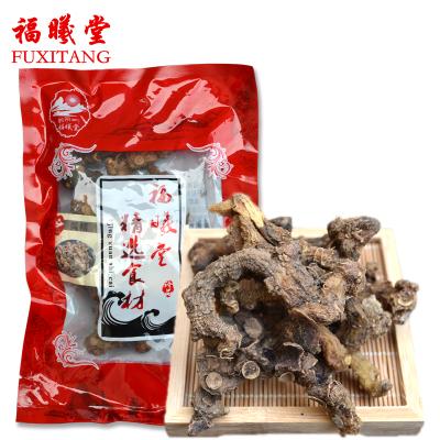 黃精 生黃精 安徽黃精 野生黃精 黃精250克*1袋