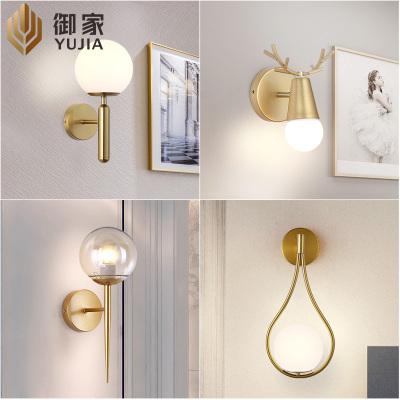 御家壁燈臥室床頭燈簡約現代客廳墻壁燈金色led過道走廊燈具