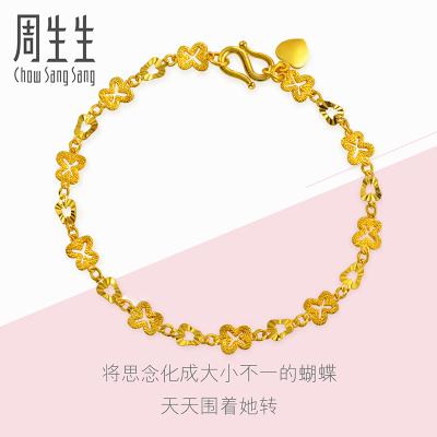 周生生(CHOW SANG SANG)黃金首飾蝴蝶間梨型飾品手鏈女款 38954B計價 17厘米