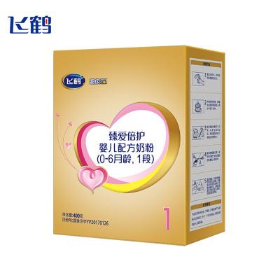 飞鹤(FIRMUS) 超级飞帆 臻爱倍护 婴儿配方奶粉 1段(0-6个月适用)400克盒装