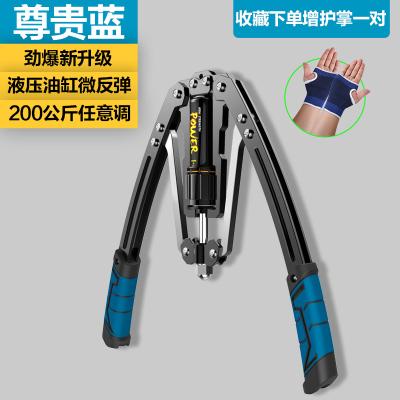 升級可調節液壓臂力器10~200公斤練臂肌健身器材胸肌訓練握力棒