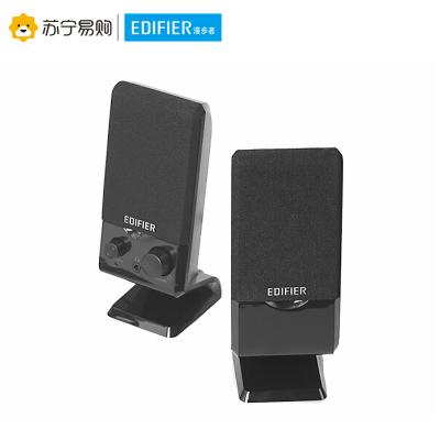 Edifier/漫步者 R10U 2.0声道迷你台式机音响USB笔记本电脑音箱 黑色