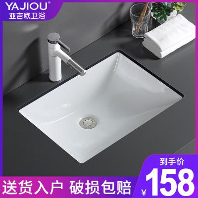 亞吉歐(YAJIOU)臺下盆陶瓷方形嵌入式洗手盆家用臺盆衛生間小號洗臉盆面盆
