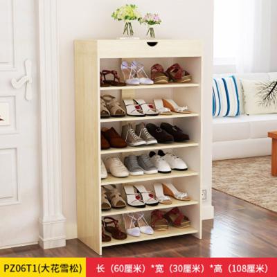 創意多層鞋架 帶抽屜實用簡約現代加厚木質儲物鞋柜06T1大花雪松