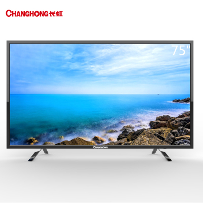 长虹(CHANGHONG)75J2000 75英寸4K超高清数字一体智能商用大屏液晶电视