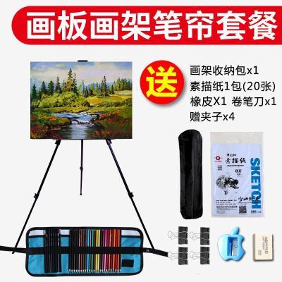 宿巢美术画板8k4k素描板折叠画架实木写生便携双面绘画板初学素描套装
