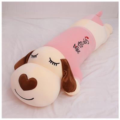 毛絨玩具新款狗狗毛絨玩偶可愛小狗可抱可枕女孩長條布娃娃睡覺抱枕毛絨動物情侶送女友閨蜜生日禮物吉吉熊(JIJIXIONG)